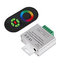 Контроллер RGB RF радио 18А (сенсорный пульт) черный
