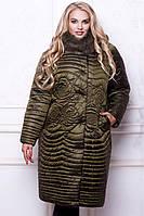 Женское, красивое, теплое, модное молодежное стеганное зимнее пальто больших размеров р-52,54,56,58,60 оливка