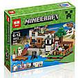"""Конструктор лего майнкрафт Аналог Lego Minecraft Lele 33191 """"Береговая цитадель"""" 517 дет, фото 2"""