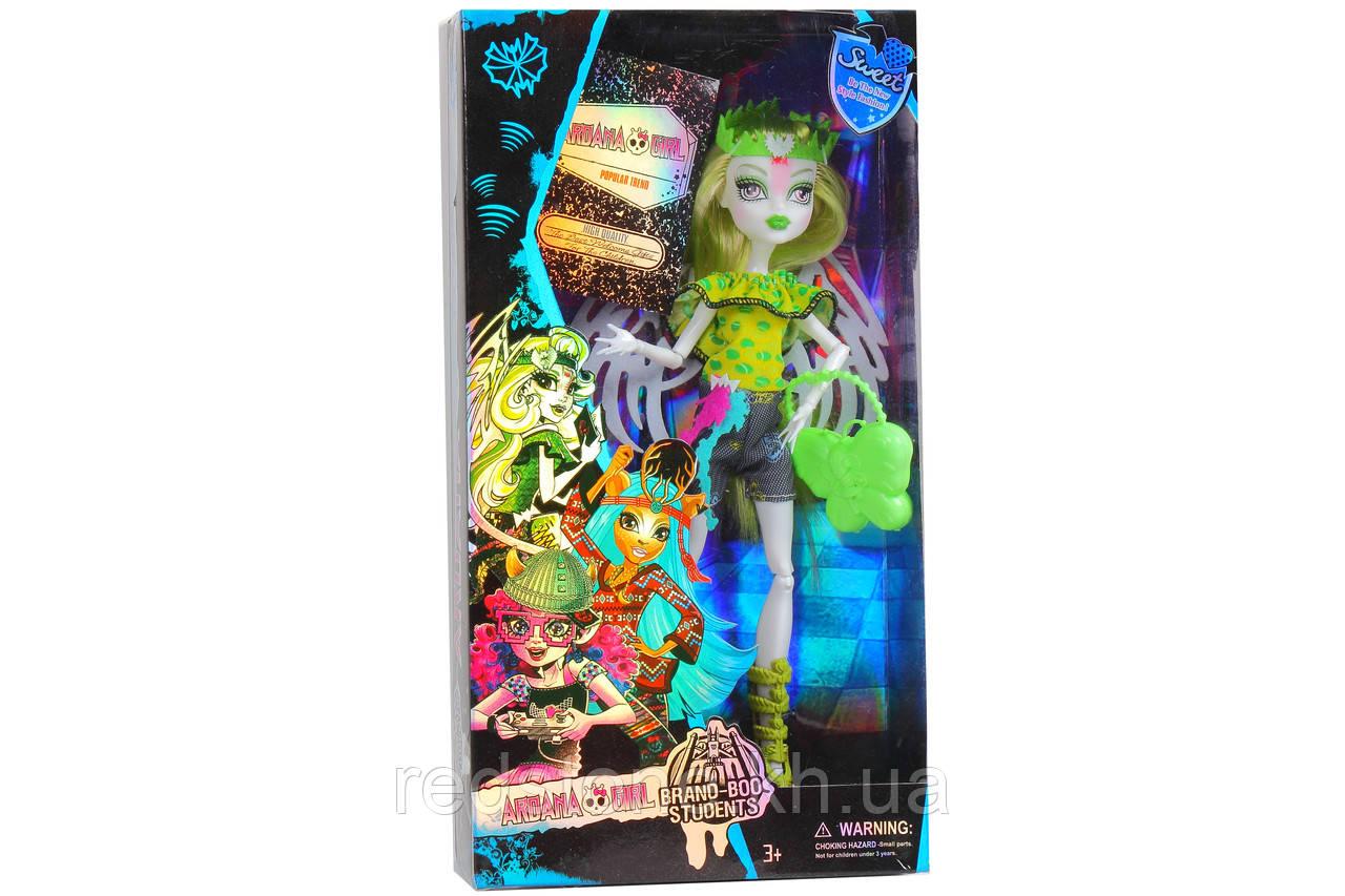 Кукла Ardana Girl Monster High Монстр хай DH2125