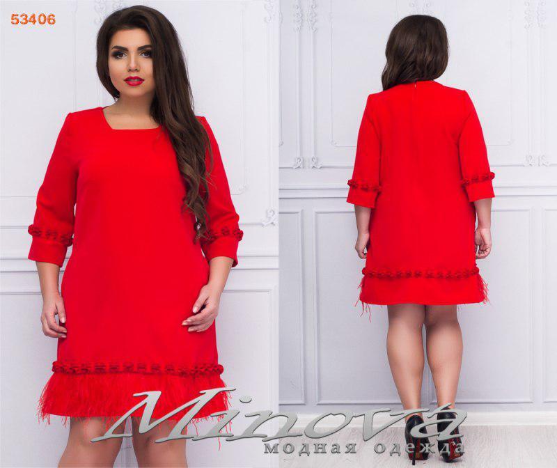 Платье нарядное женское большого размера