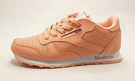 Кроссовки женские Reebok Classic Leather персиковые (р.38)