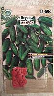 Огурец инкрустированный Микрон (45 - 50 сем.) Семена ВИА
