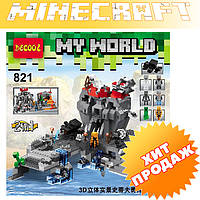 """Конструктор Decool 821 Minecraft \ Майнкрафт (аналог Lego) """"Остров Черепа"""", 600 дет"""