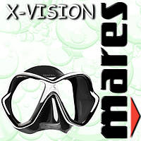Маска для подводного плавания X-VISION 14 (черно-белая)