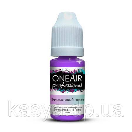 Краска для аэрографии OneAir Professional (фиолетовый неон), 10 мл