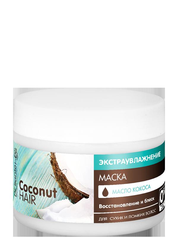 Маска для волосся Экстраувлажнение 300 мл Dr.Sante Coconut Hair