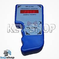 Прибор для измерения частоты авто ключей, чип ключей (частотомер)
