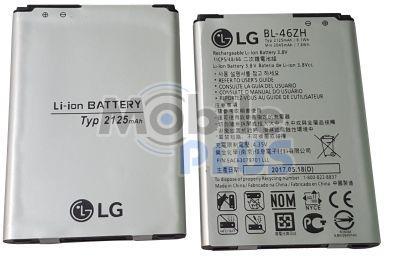 Аккумулятор для LG (Model: BL-46ZH) K7, X210, K8, K89, M1, LS675