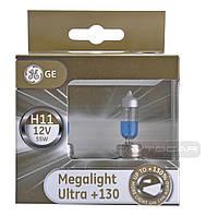 General Electric Megalight Ultra +130%  Н11, 2шт. 53110XNU