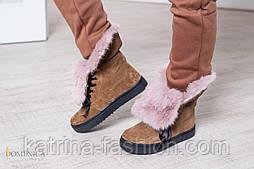 Мега модные ботинки с отворотом натуральным кроликом (5 цветов)