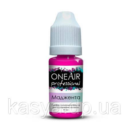 Краска для аэрографии OneAir Professional (маджента), 10 мл