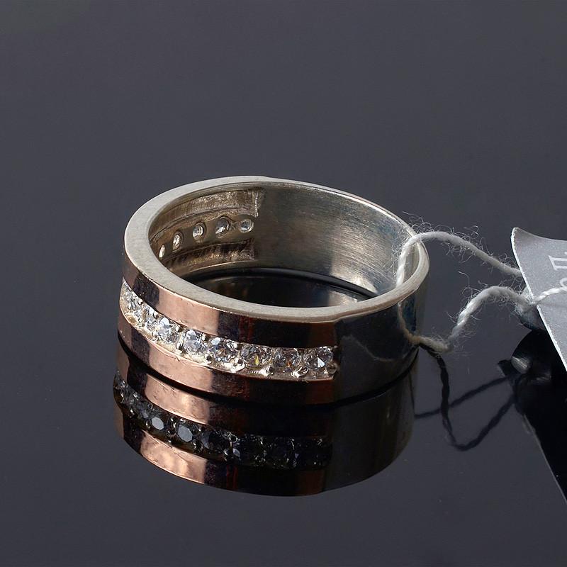 Серебряное кольцо с золотом Ретро