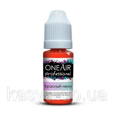 Краска для аэрографии OneAir Professional (красный неон), 10 мл