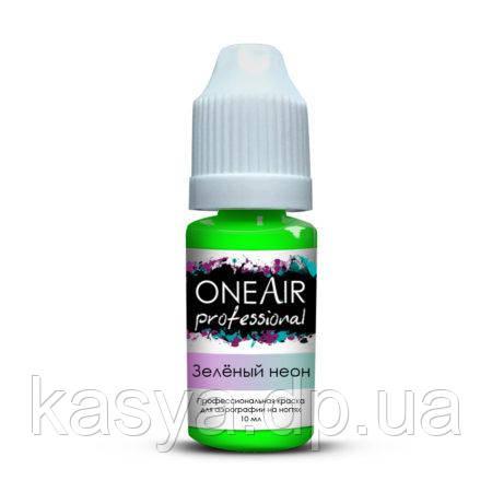 Краска для аэрографии OneAir Professional (зеленый неон), 10 мл