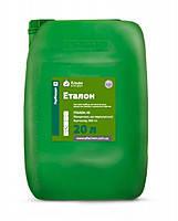Еталон (Ацетохлор, 900 г/л аналог Харнес)