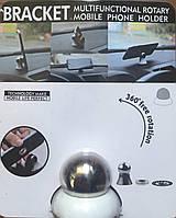 Магнитный держатель для телефона в авто (холдер)