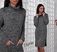 Вязаное платье с высоким горлом и карманами с разрезами по бокам 93819