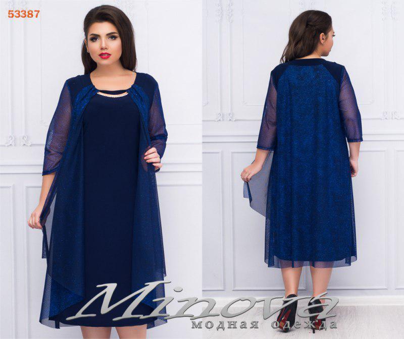 Платье женское вечернее Большого размера