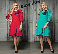 Платье - трапеция в больших размерах с аппликацией 202395
