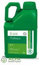 Лобера ( Хізалофоп-п-етил, 150 г/л)