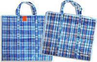 Клетчатые сумки хозяйственные полипропиленовые
