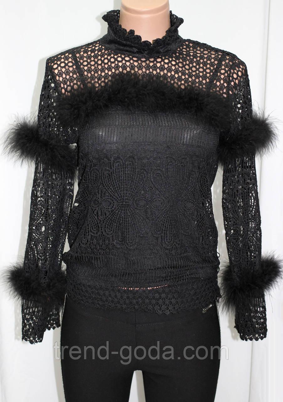 Кофточка ажурная женская декорированная пухом, черная