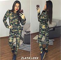 Женские спортивный костюм раскраска хаки 565165