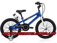 "Велосипед детский ROYAL BABY FREESTYLE 18""."