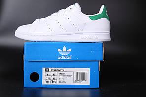 ТОП качество Кроссовки 37-38 размеры Adidas Stan Smith