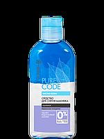 Средство для снятия макияжа Чистая кожа 200 мл Dr.Sante Pure Code