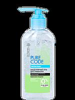 Мицеллярный гель для умывания для всех типов кожи Чистая кожа 200 мл Dr.Sante Pure Code