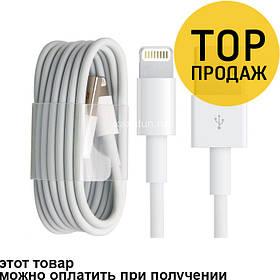 USB кабель iPhone 5/6, AAA