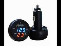 Многофункциональные электронные часы для автомобиля VST 706-1