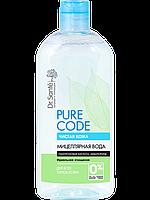 Мицеллярная вода для всех типов кожи Чистая кожа 500 мл Dr.Sante Pure Code