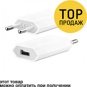 Адаптер питания Apple Iphone USB, 5W, 1A, Euro, AAA