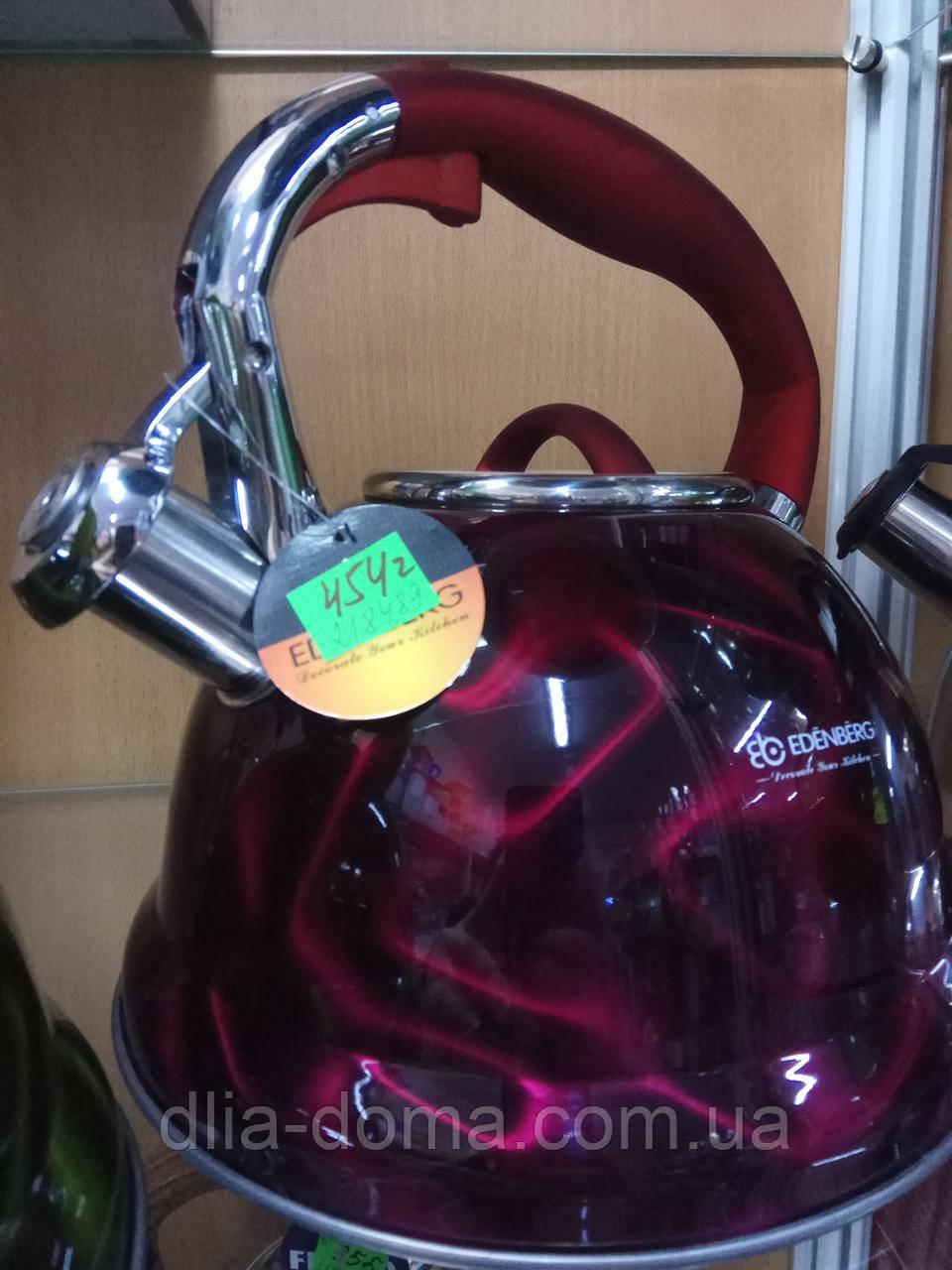 Чайник металлический со свистком 3л ЕВ-1911