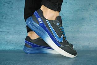 Мужские кроссовки Nike темно синие с голубым,кожаные