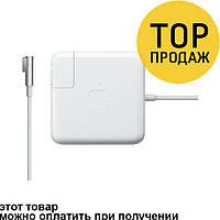 Адаптер питания Apple MagSafe, 60 Вт