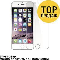Защитное стекло для мобильного телефона Iphone 6/6s, 0,25 мм, 2,5D, тех.упаковка, без салфеток