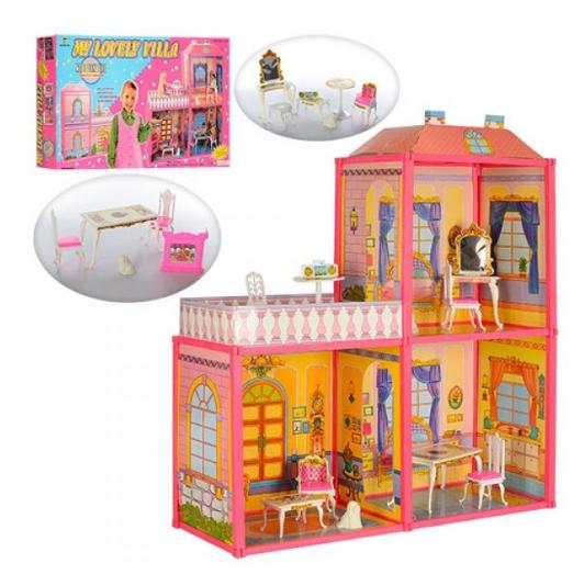 Ляльковий будиночок 6984