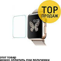 Защитное стекло для для умных часов Apple Watch 38 мм, в коробке с салфетками
