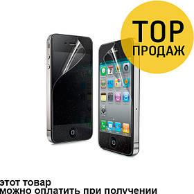 Защитная пленка для мобильного телефона Iphone 4/4s, Remax HD, глянец, back+front, в упаковке, с салфетками