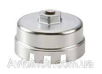 """Съемник масляных фильтров """"чашка"""" Toyota 64,5 мм, 14 граней (Force 631B02)"""