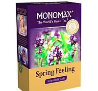 Мономах Spring Feeling черный рассыпной чай с цветами и травами