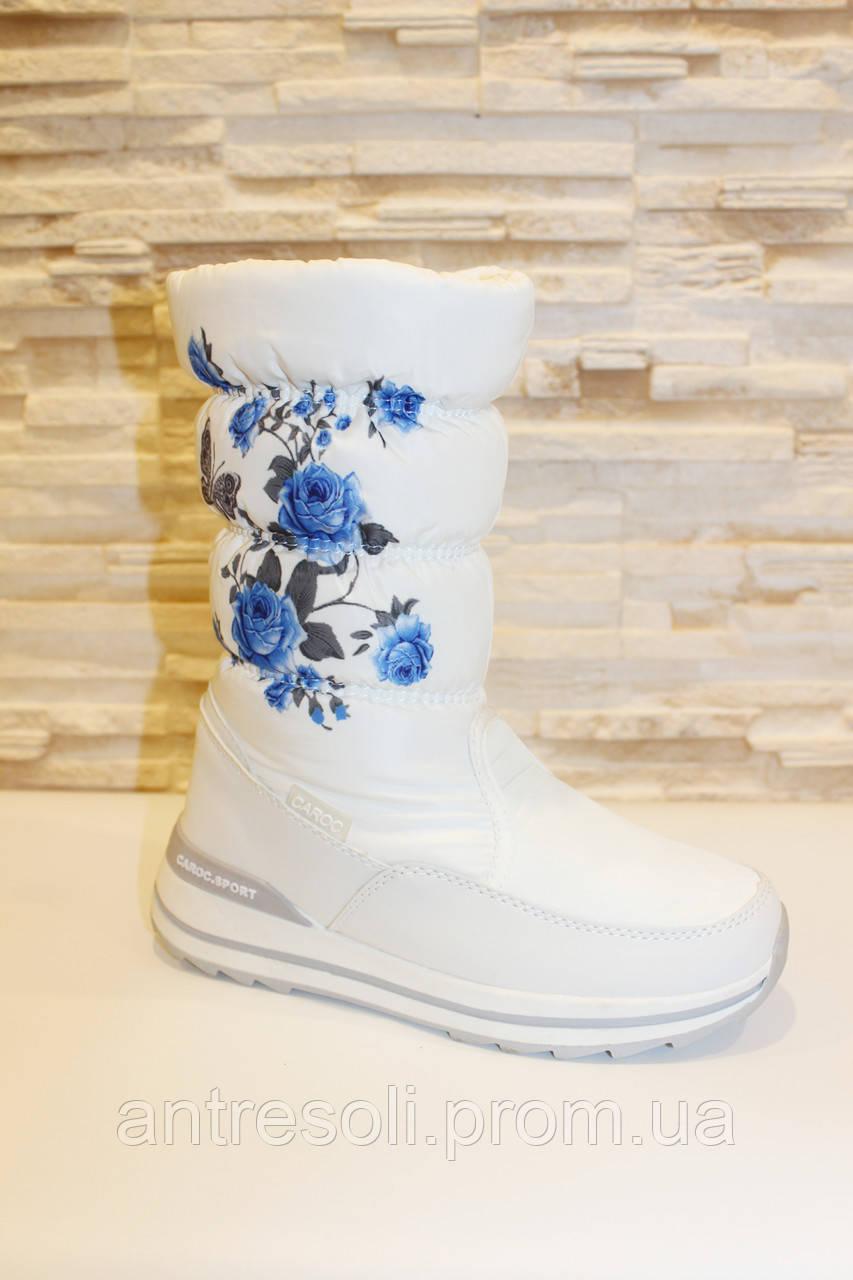 Сапоги зимние женские дутики белые с цветами С560 р 37 37