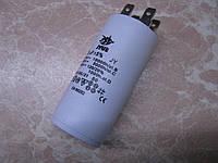 Конденсатор пусковой / рабочий 1 мкф 450 В (CBB60)