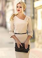 Бежевое женское платье в офисном стиле от 48р.