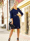 Платье офисное комбинированное 52,54рр.