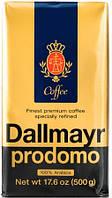 Кофе молотый Dallmayr Prodomo Kaffee 500g, Харьков